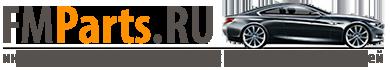 Интернет-магазин FMParts.ru